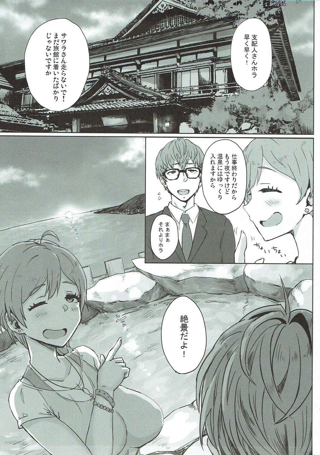 Boku ni shika Misenai Katachi 1