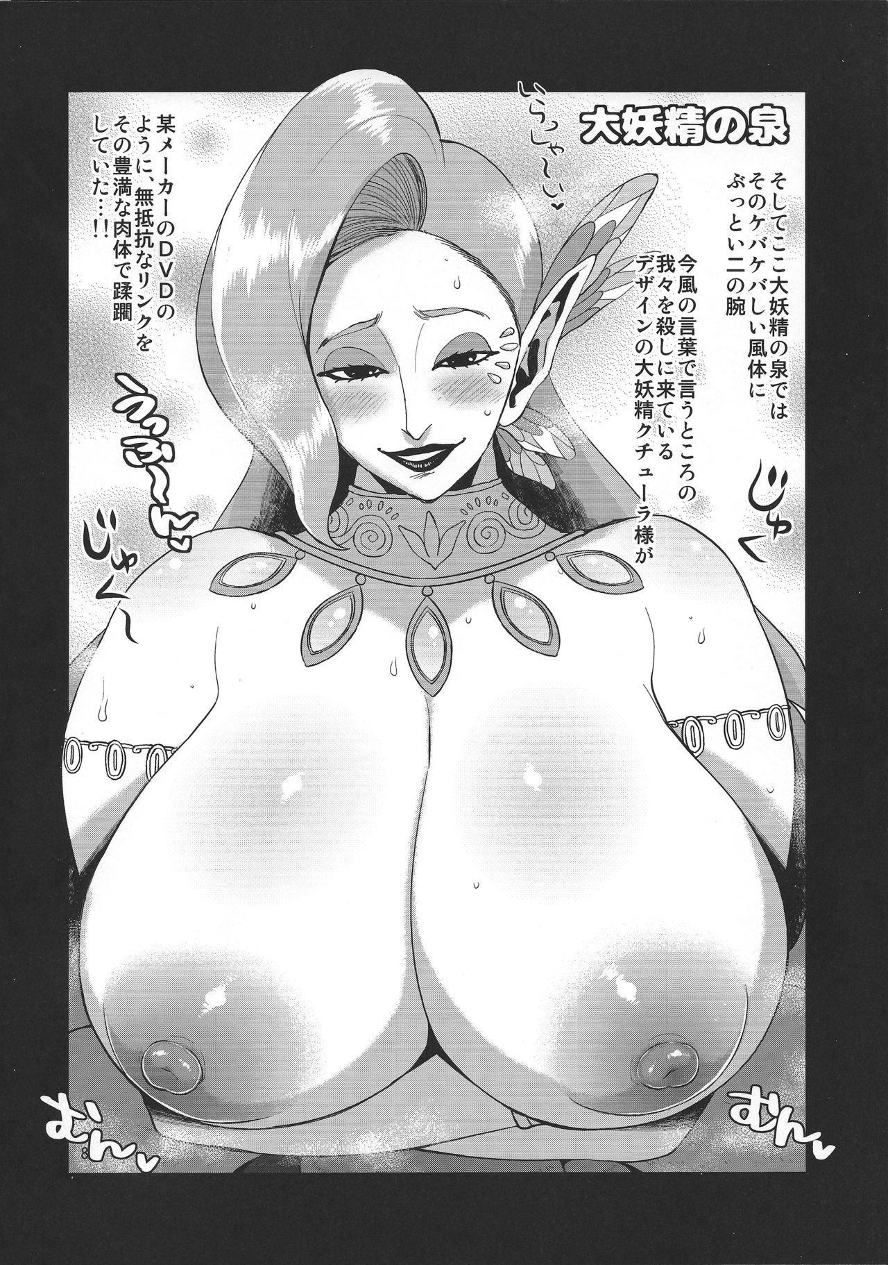 Hybrid Tsuushin Vol. 27 6