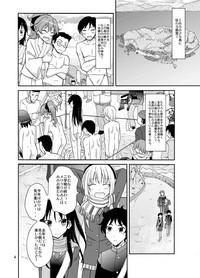 Shima no Narawashi Zenra de Misogi 3