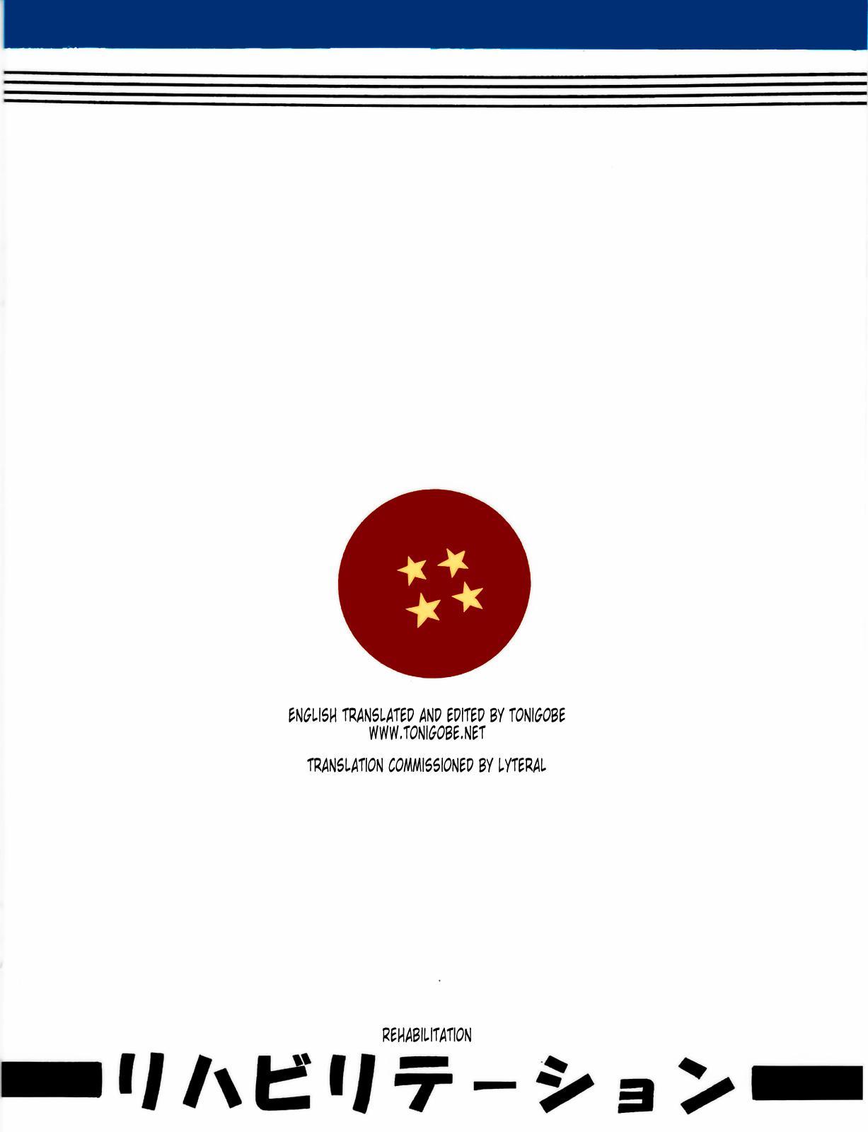 Dragon Ball H Bekkan |  Dragonball H Extra Issue 17