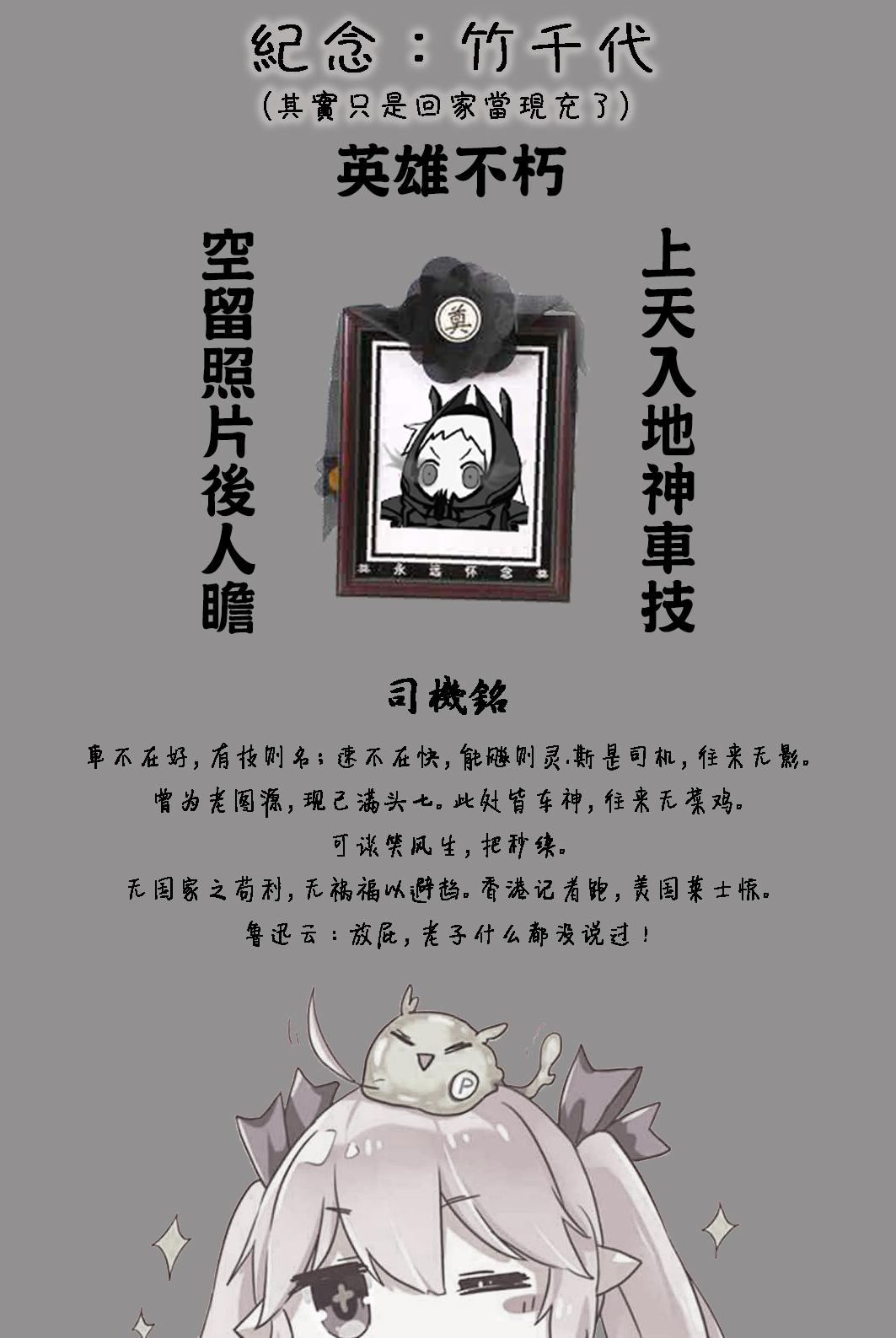 Inzei Seikatsu 25