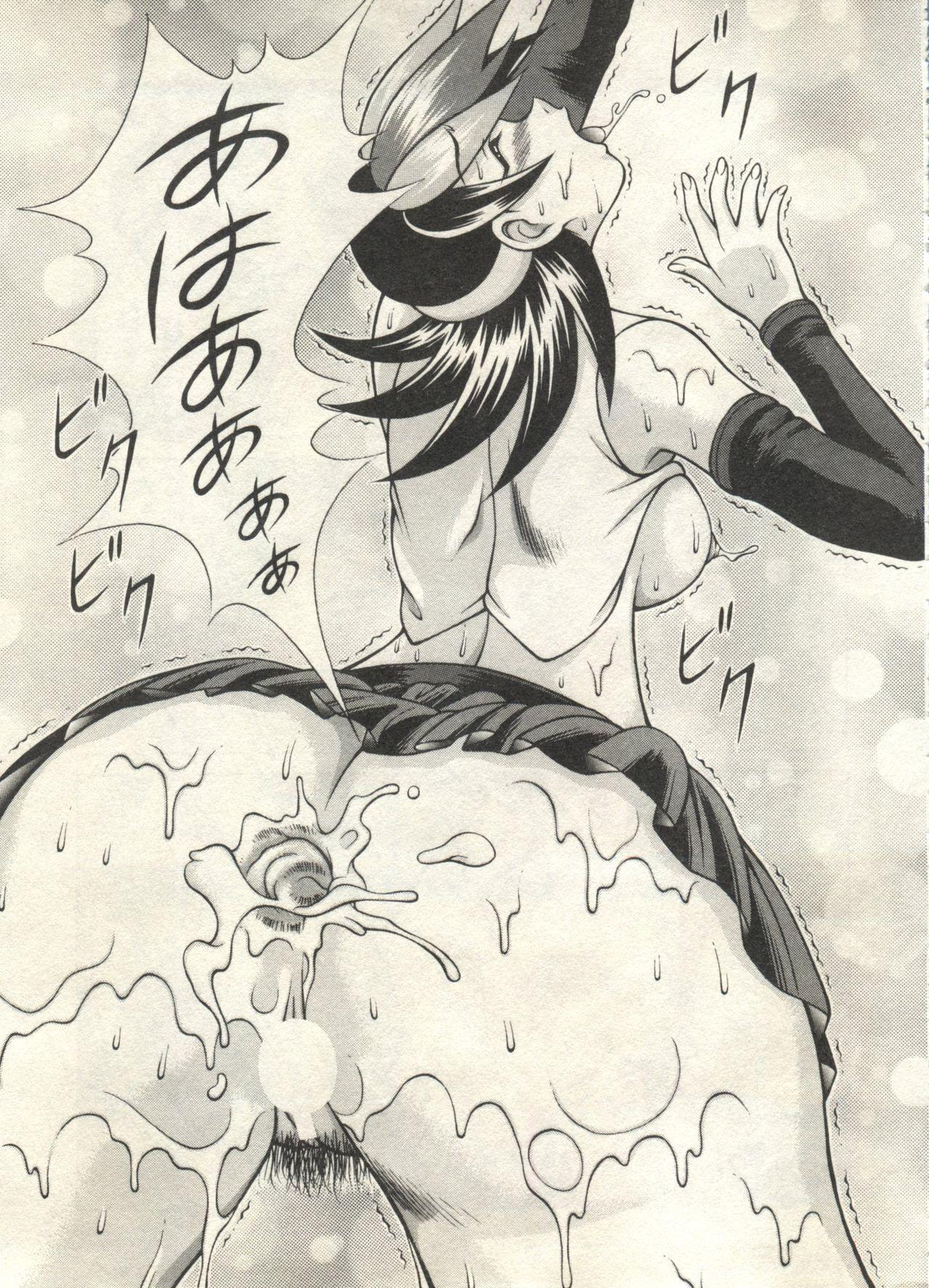 Bishoujo Shoukougun 2000 Manga-Anime Hen 106