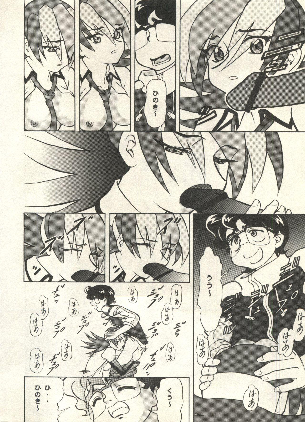Bishoujo Shoukougun 2000 Manga-Anime Hen 113