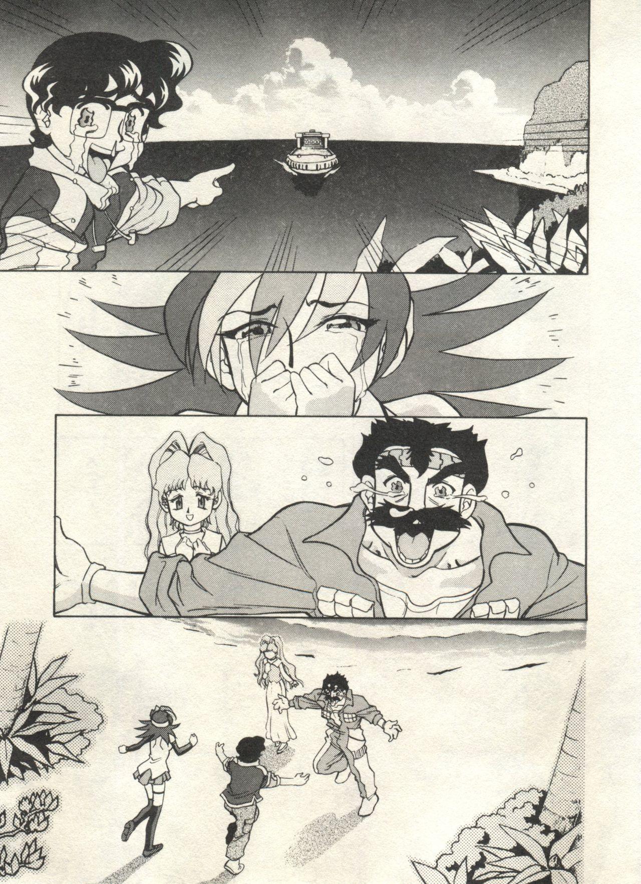 Bishoujo Shoukougun 2000 Manga-Anime Hen 122