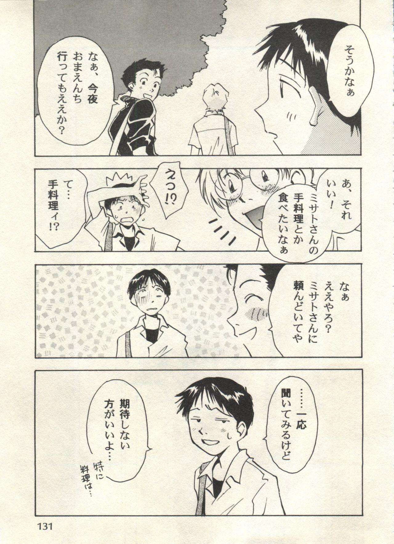 Bishoujo Shoukougun 2000 Manga-Anime Hen 130