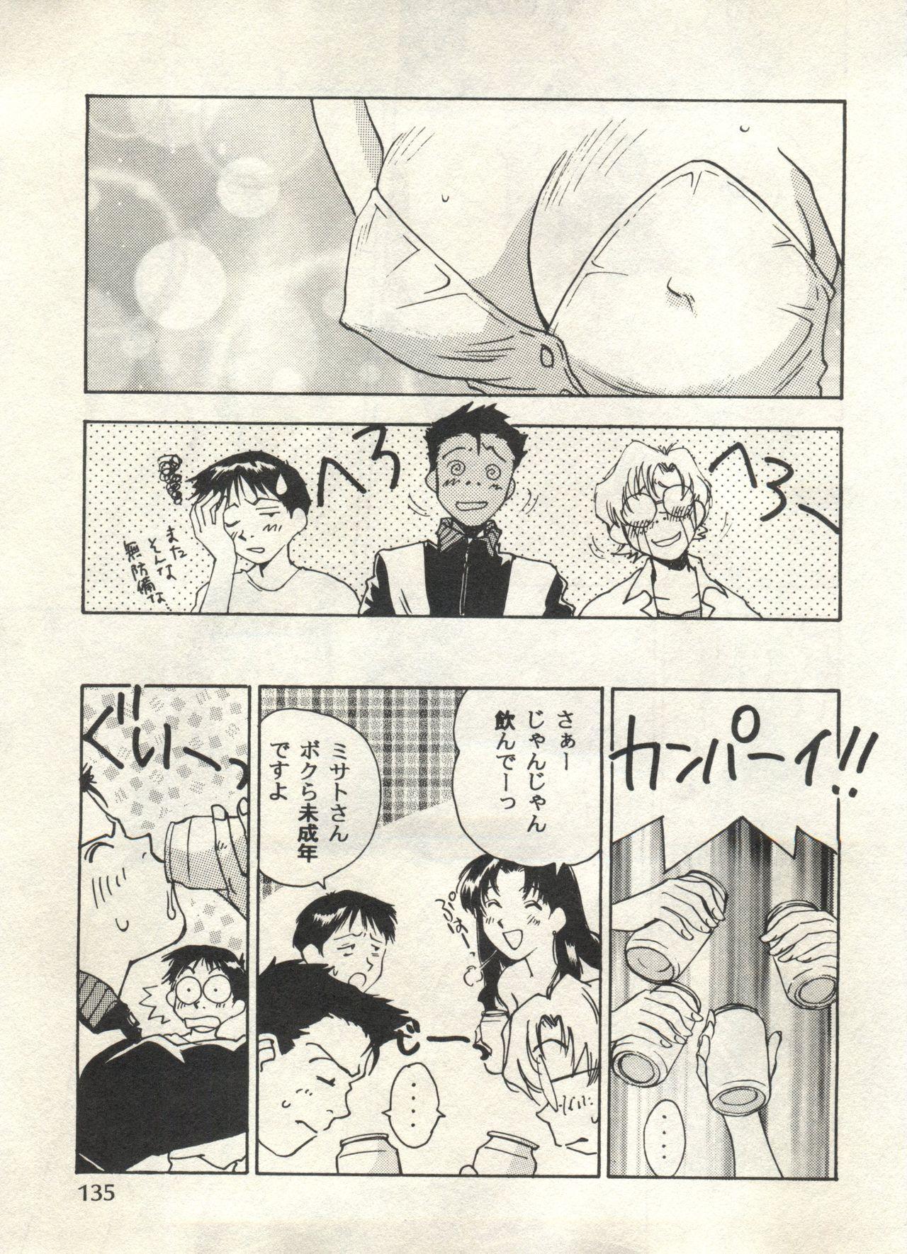Bishoujo Shoukougun 2000 Manga-Anime Hen 134