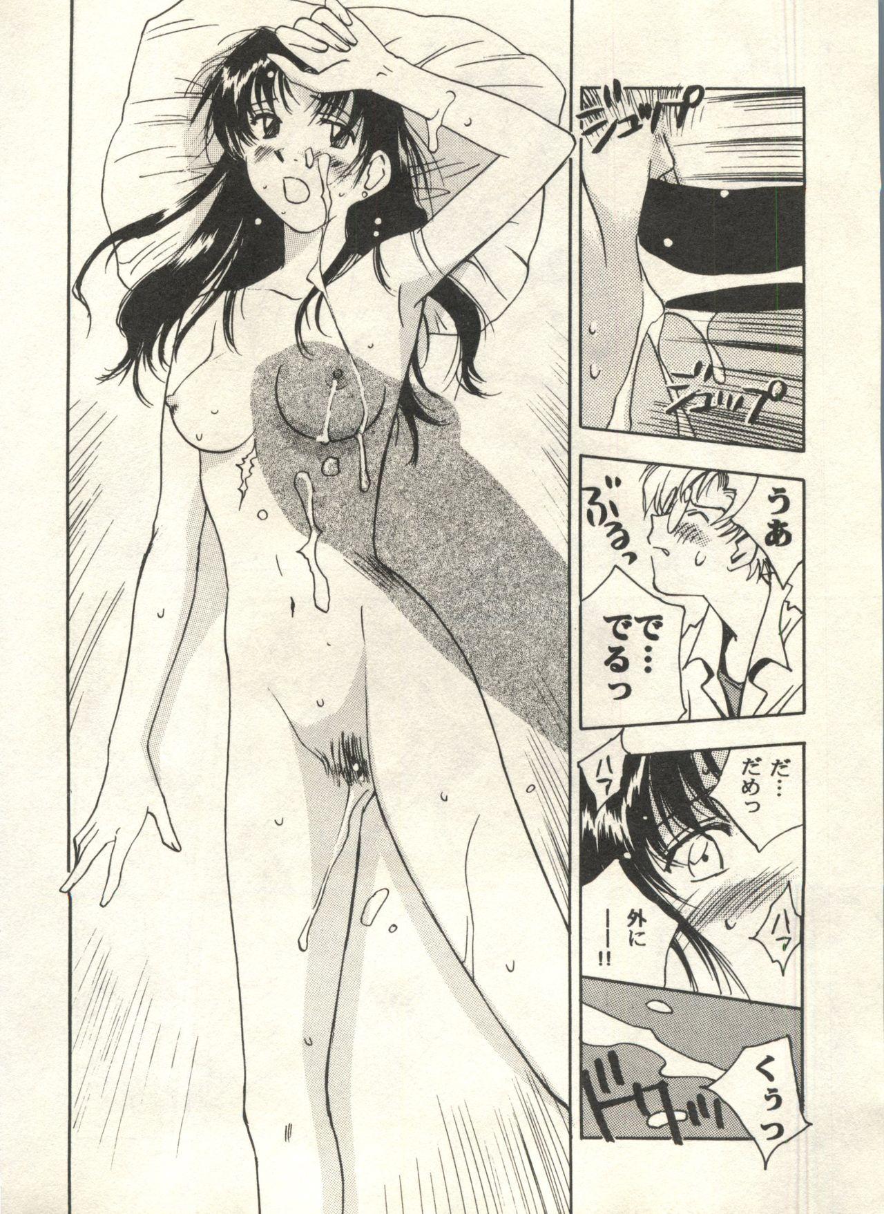Bishoujo Shoukougun 2000 Manga-Anime Hen 141