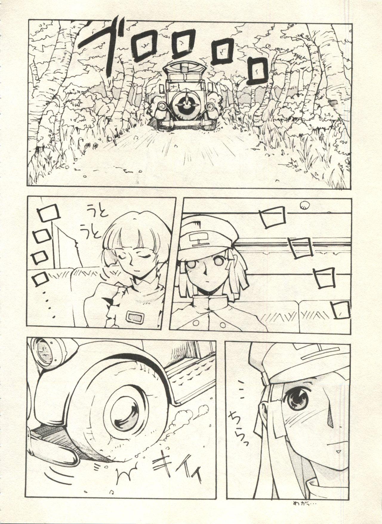 Bishoujo Shoukougun 2000 Manga-Anime Hen 159
