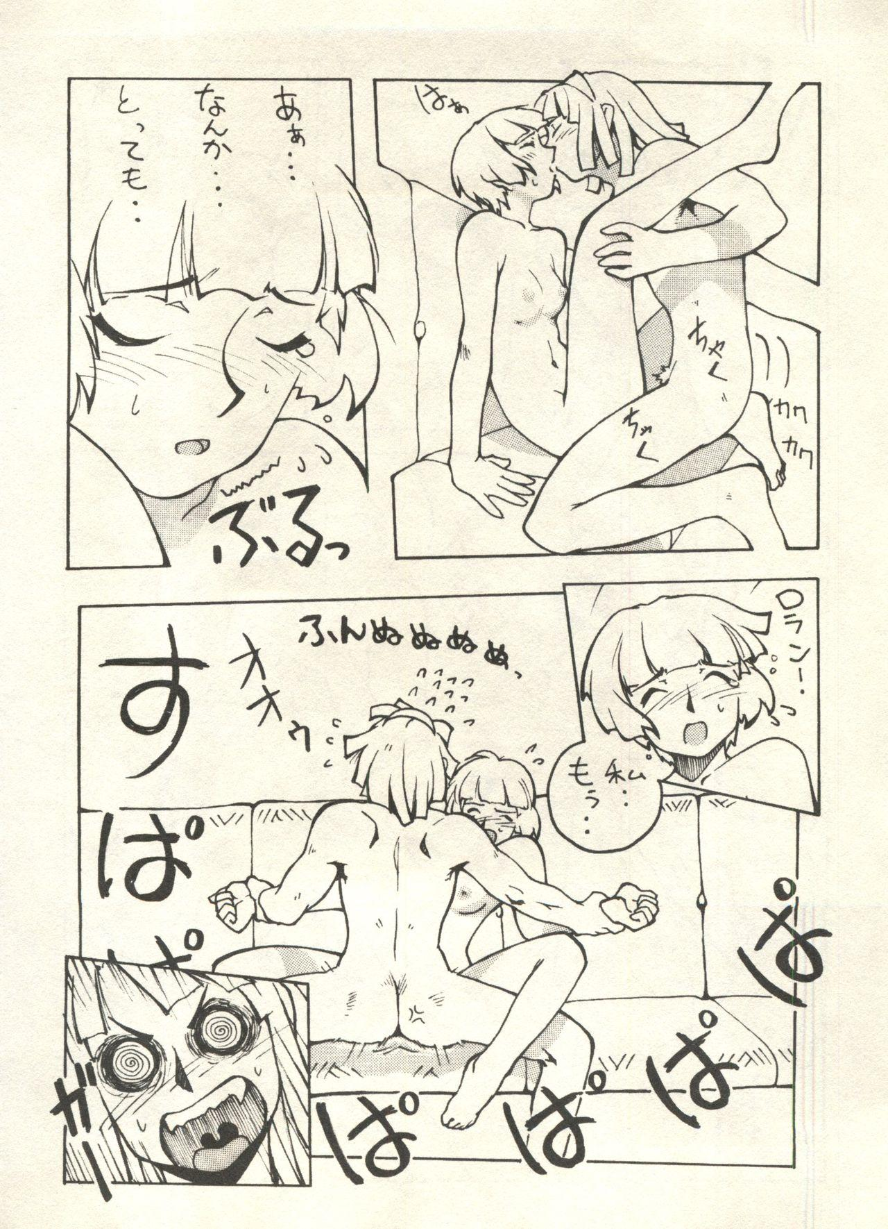 Bishoujo Shoukougun 2000 Manga-Anime Hen 163