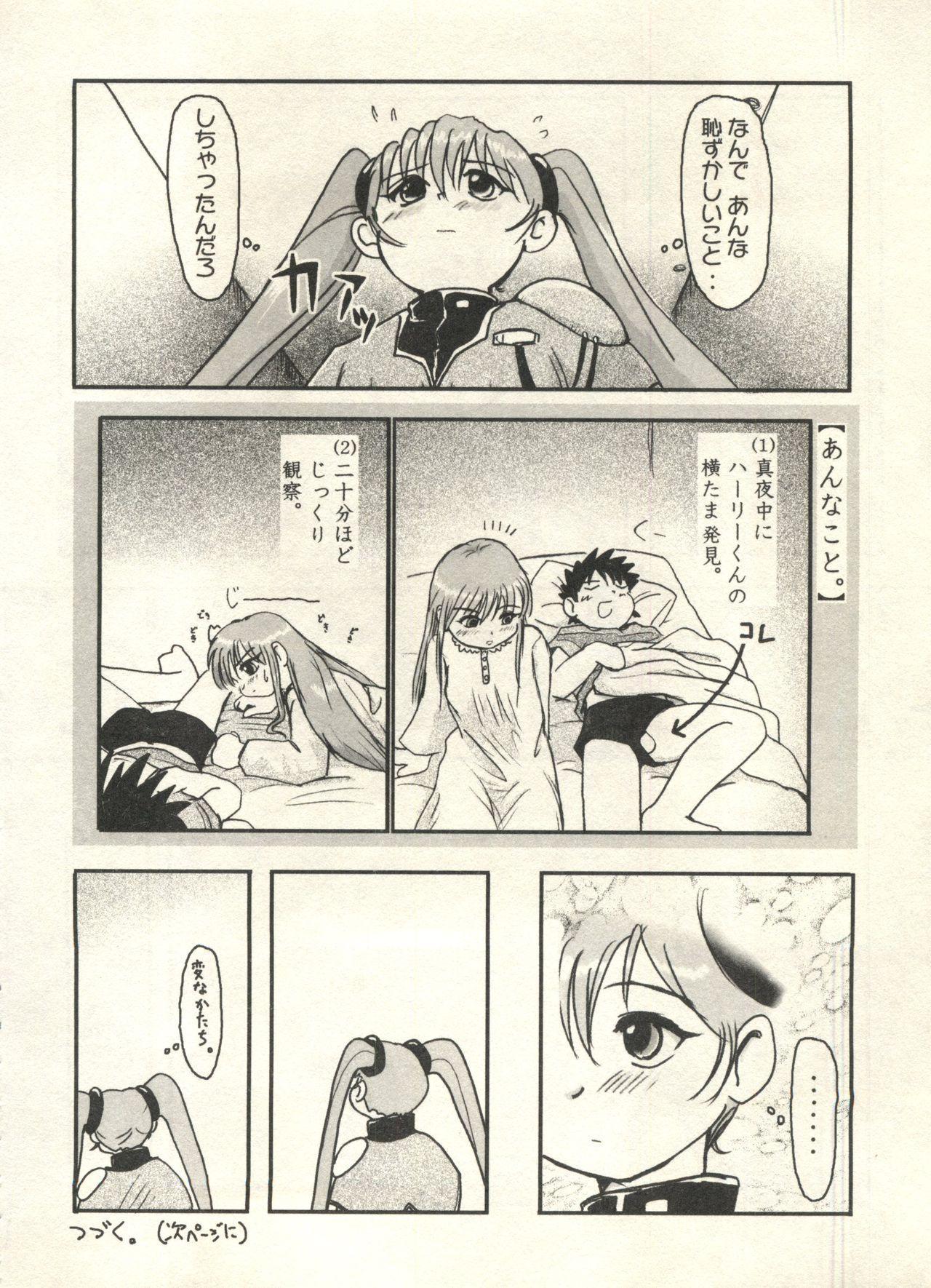 Bishoujo Shoukougun 2000 Manga-Anime Hen 173