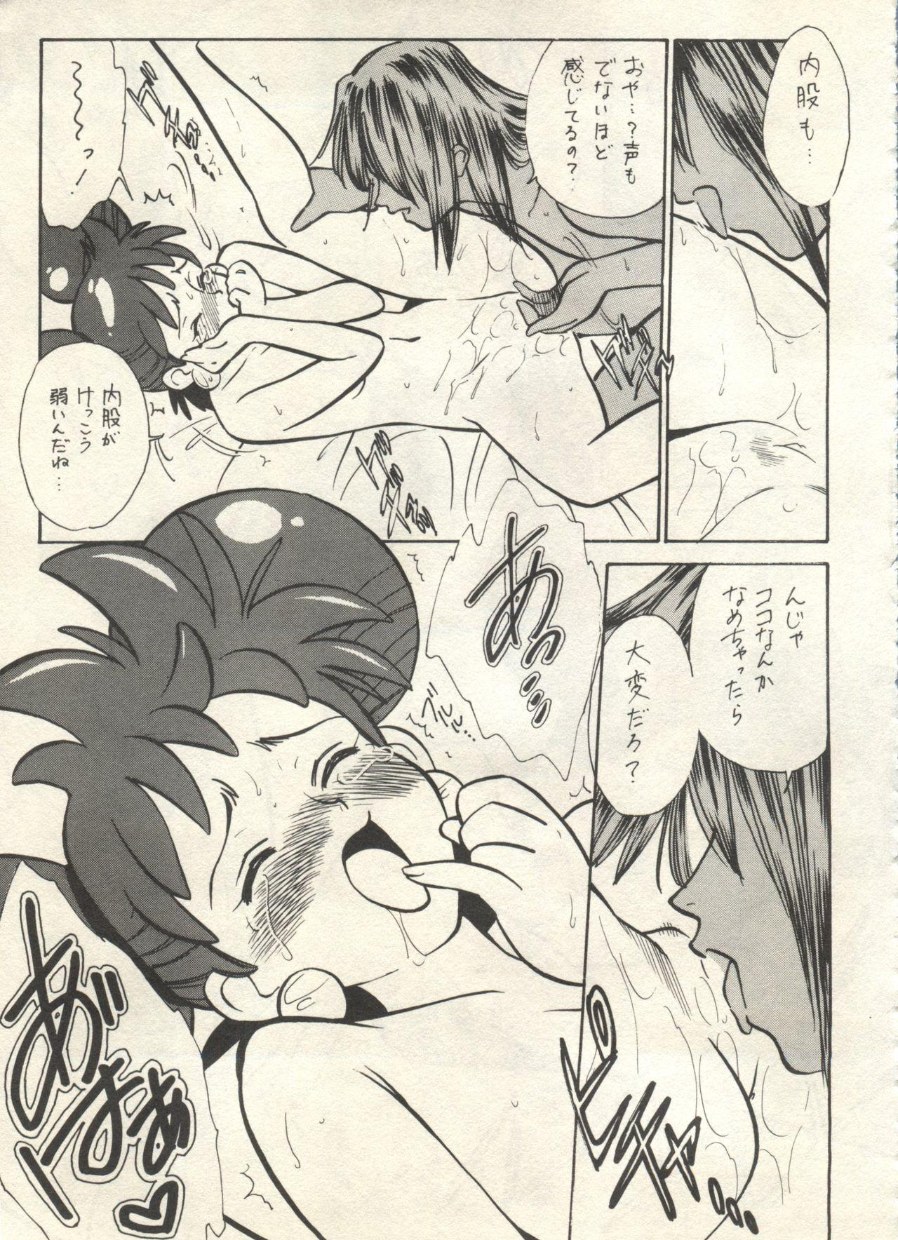 Bishoujo Shoukougun 2000 Manga-Anime Hen 224