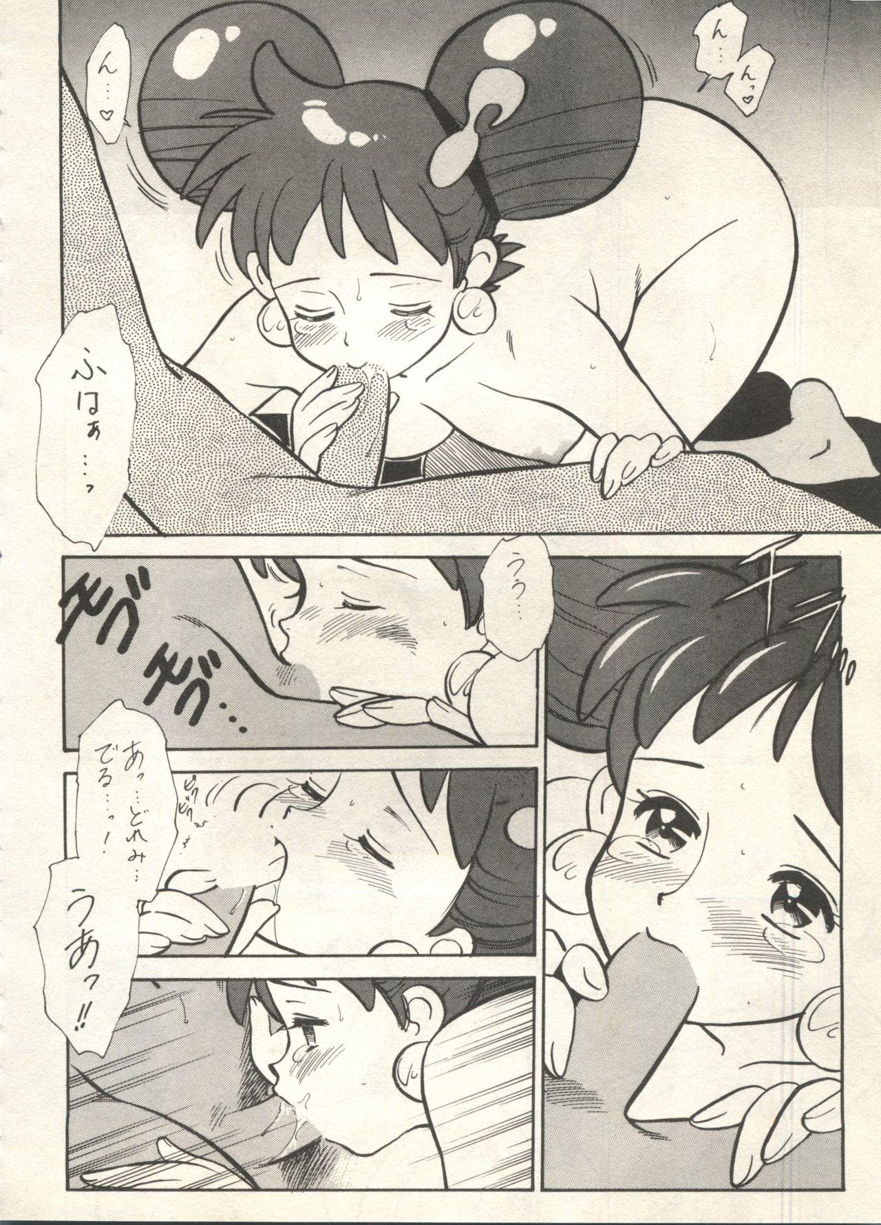 Bishoujo Shoukougun 2000 Manga-Anime Hen 227