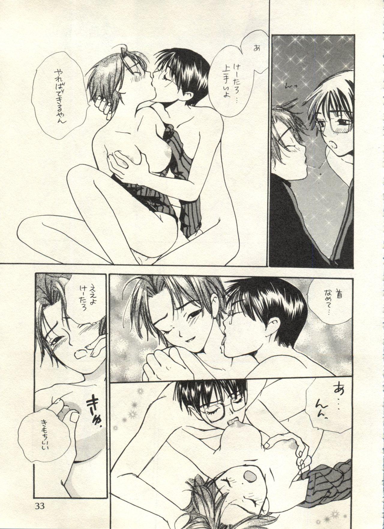 Bishoujo Shoukougun 2000 Manga-Anime Hen 32
