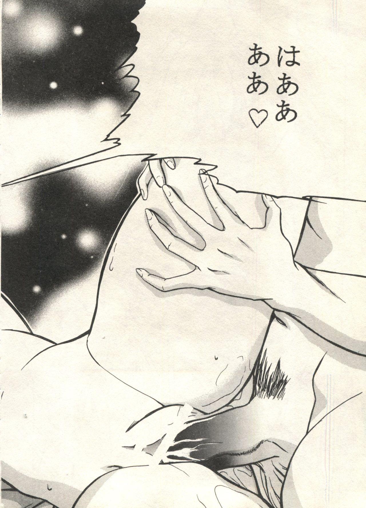Bishoujo Shoukougun 2000 Manga-Anime Hen 61