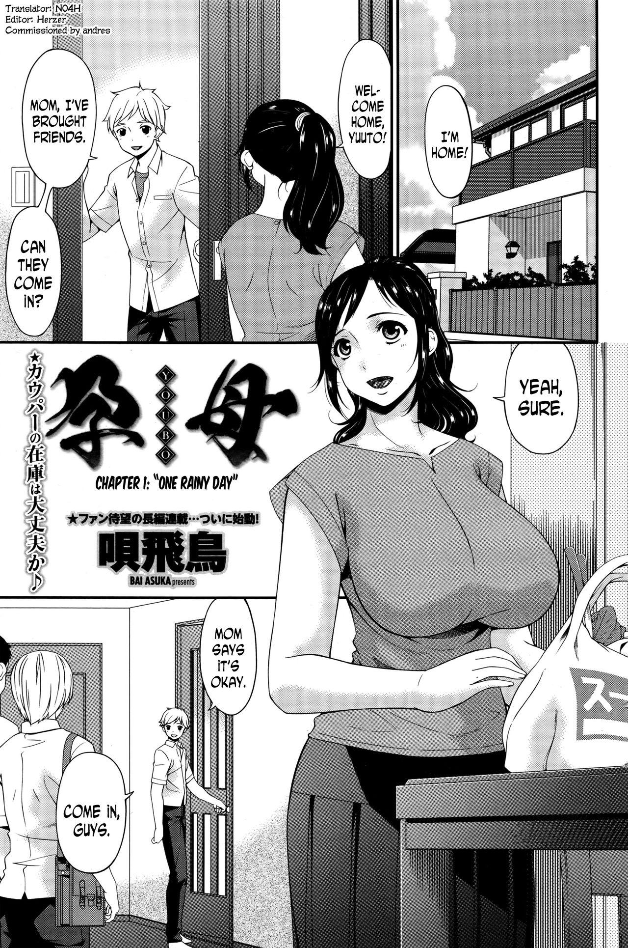 Youbo   Impregnated Mother Ch. 1-5 0