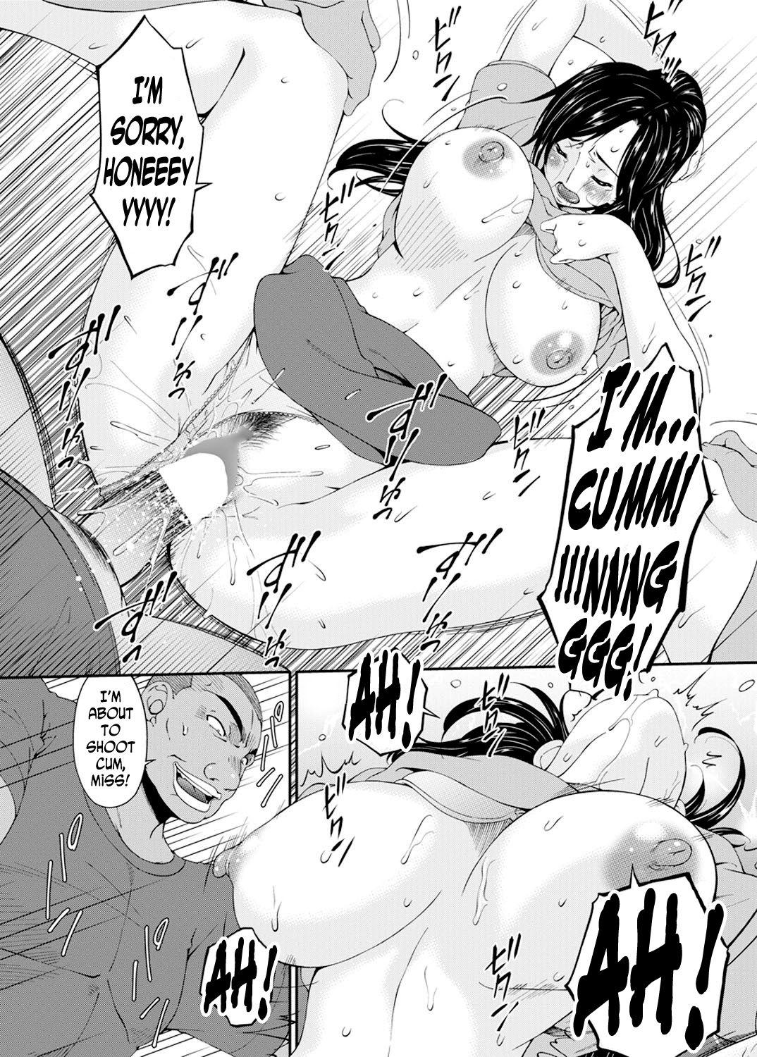 Youbo   Impregnated Mother Ch. 1-5 68
