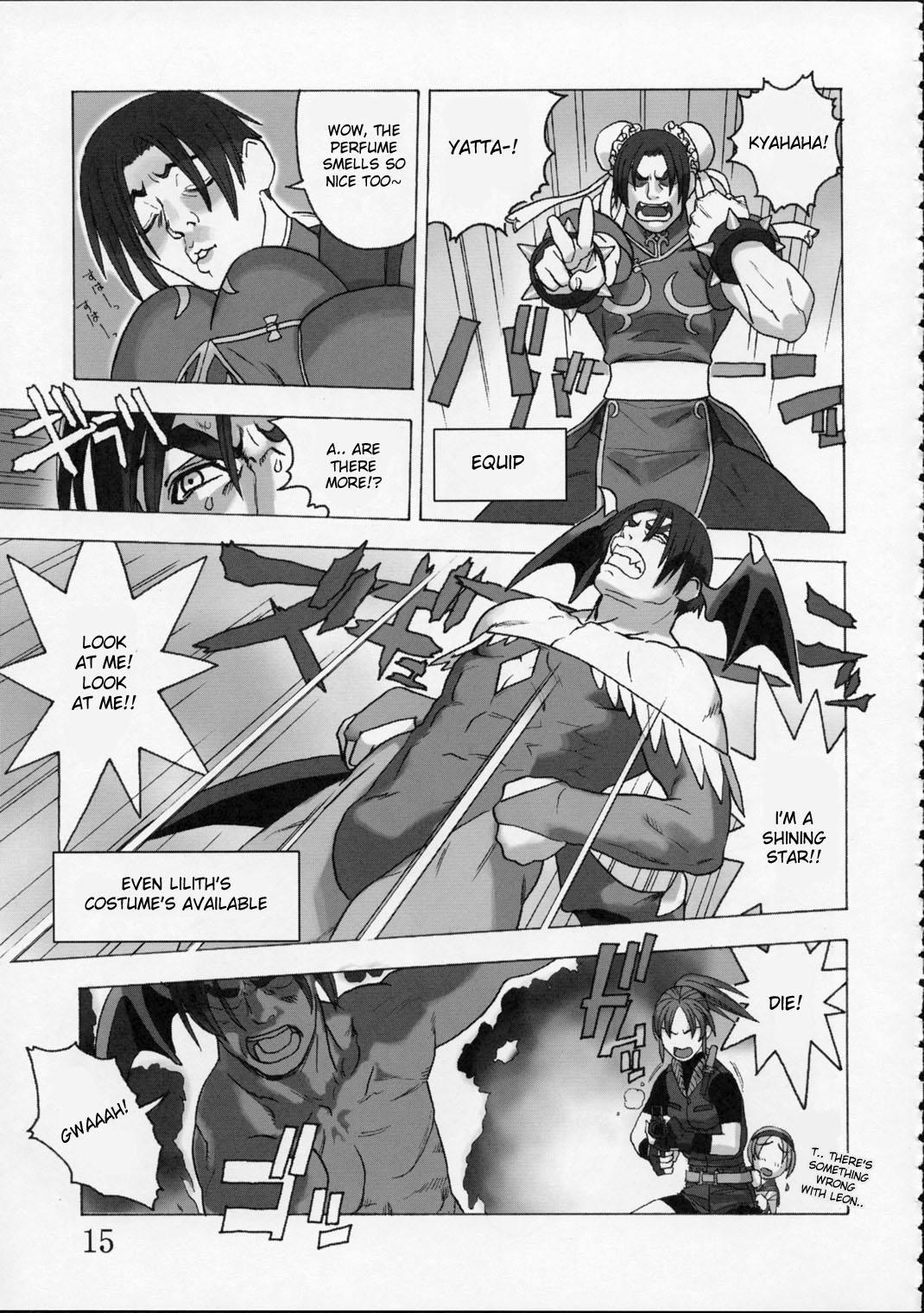 Shunkashuutou Vol.01 13