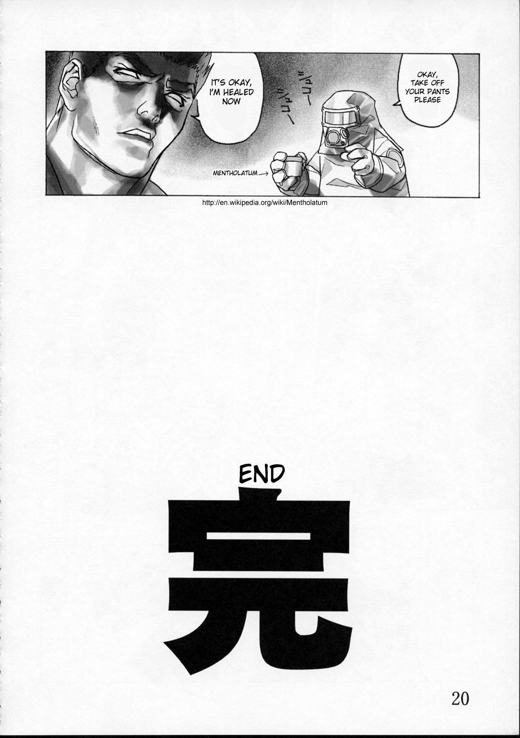 Shunkashuutou Vol.01 18