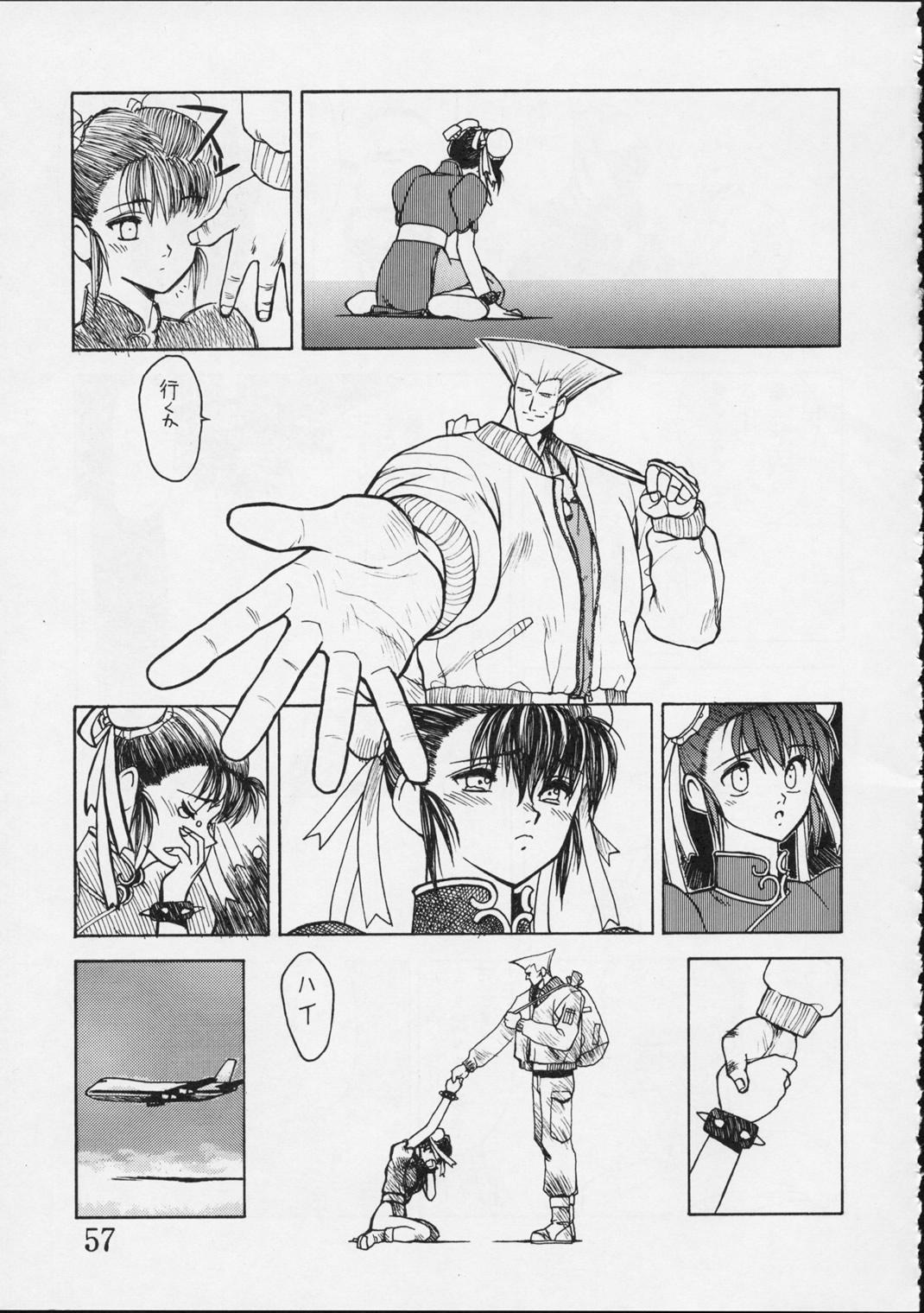 Shunkashuutou Vol.01 55