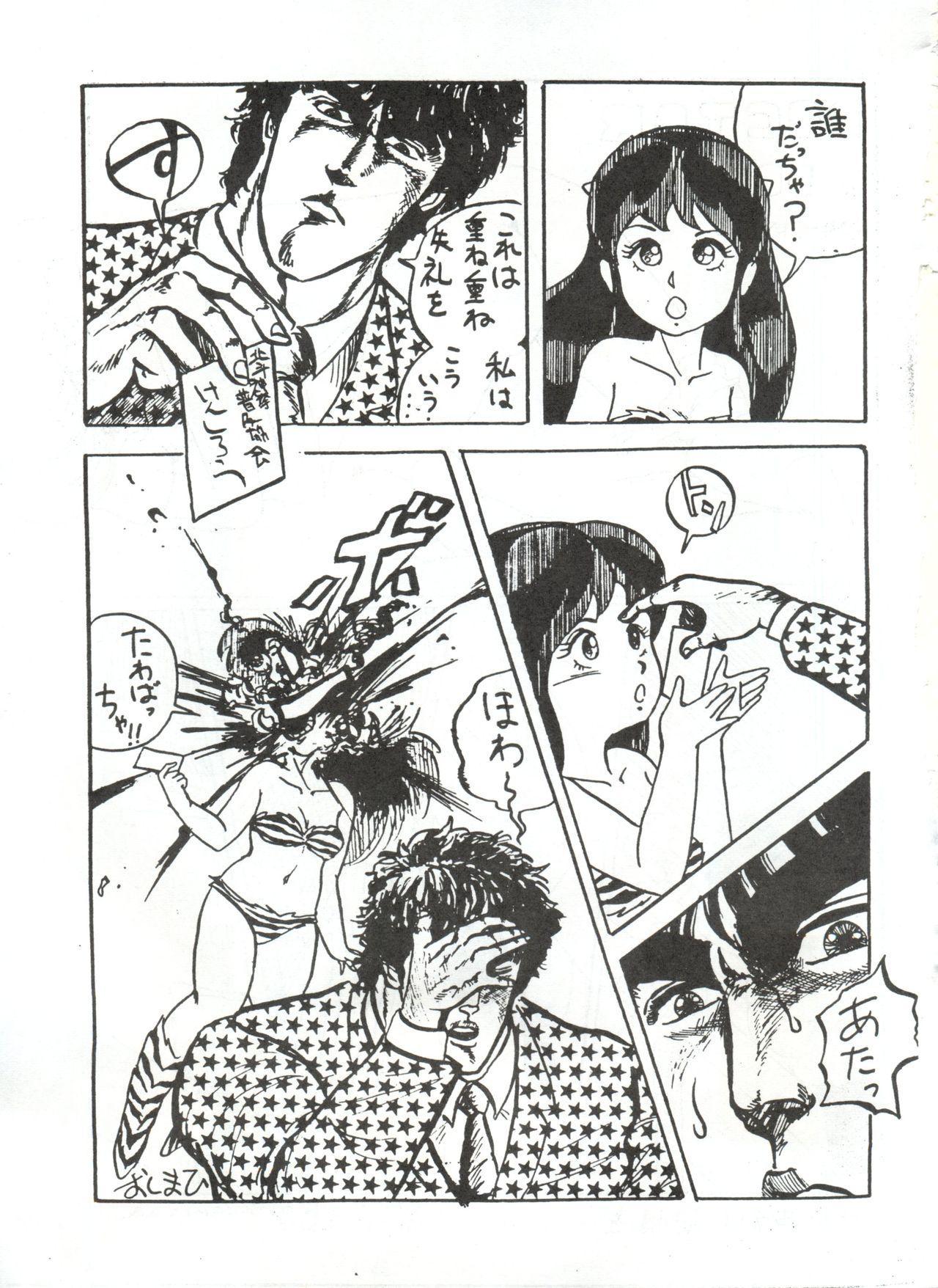 Tororoimo Vol. 1 25
