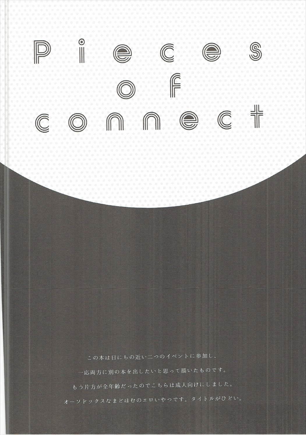 Pieces of connect 2