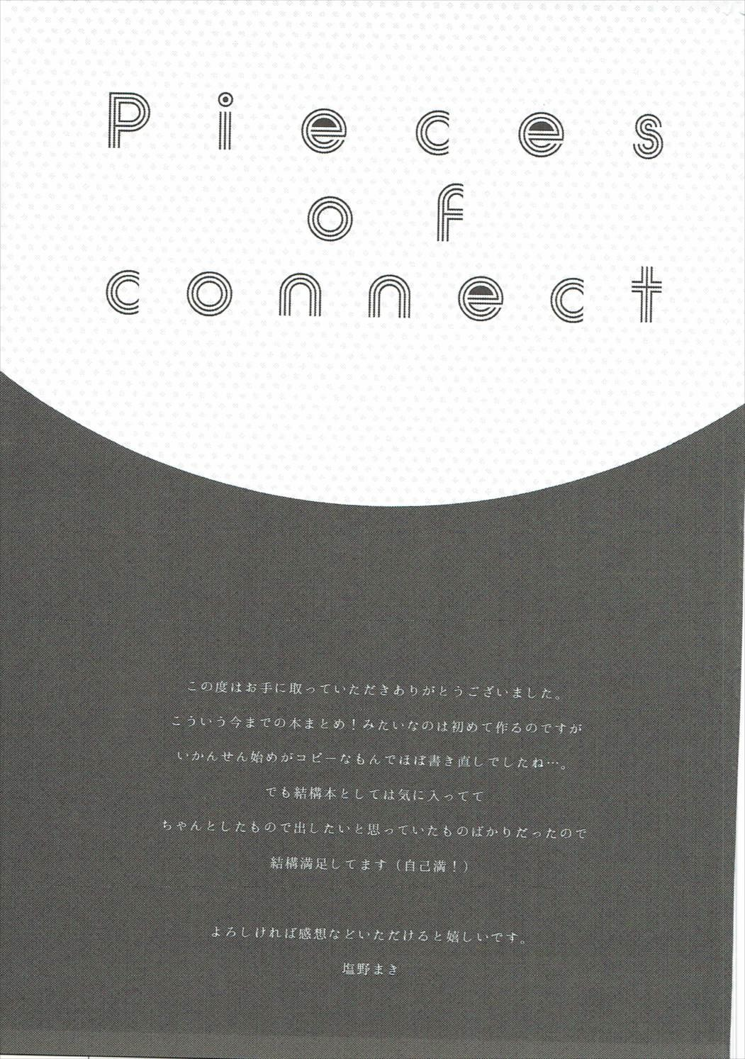 Pieces of connect 35