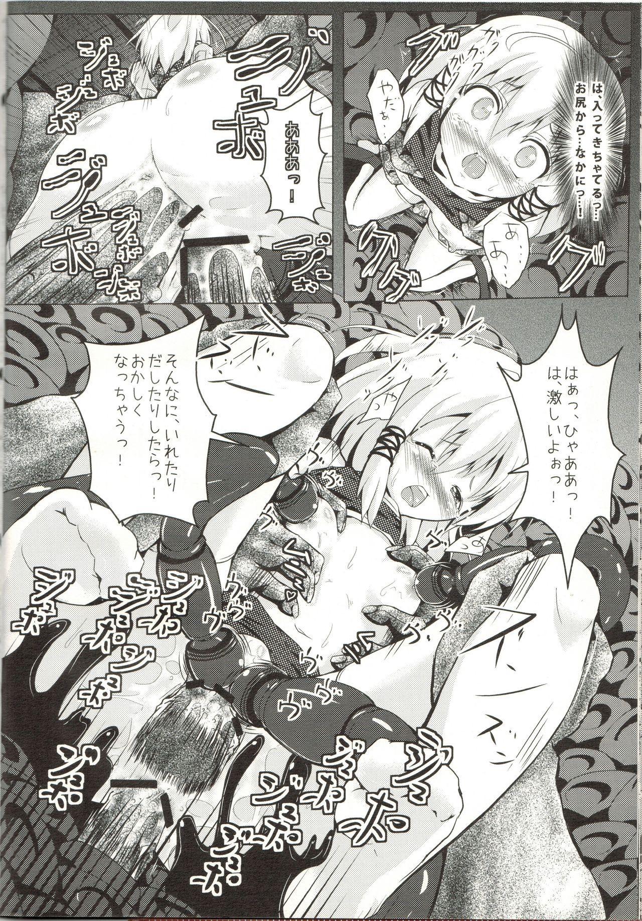 Sanashokukan 10