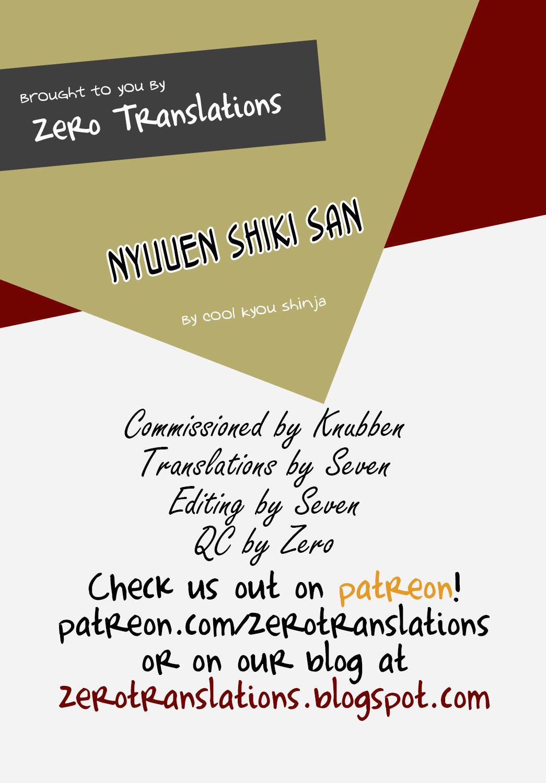Nyuuen Shiki San 24
