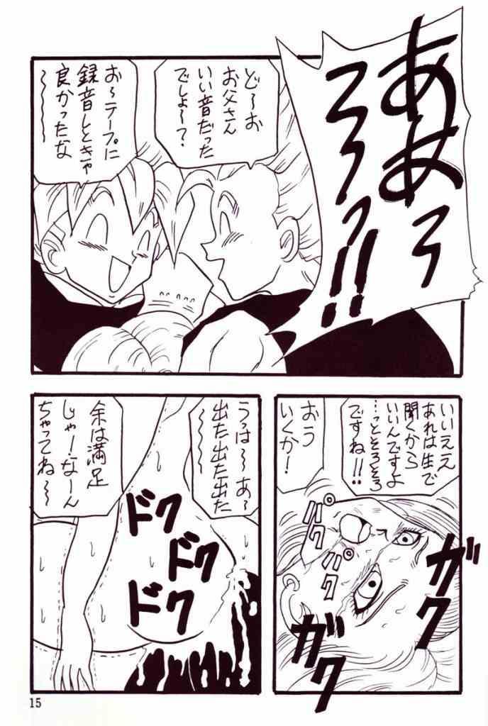 Play Dragon 4 12