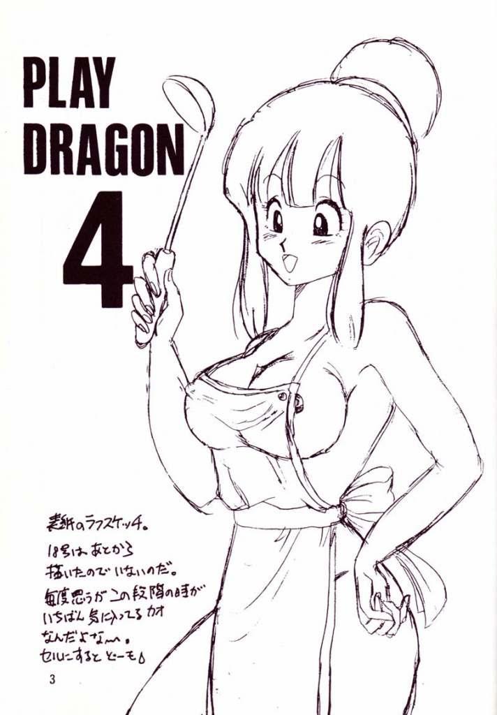 Play Dragon 4 1