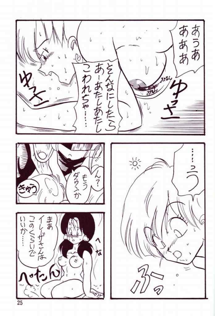Play Dragon 4 22