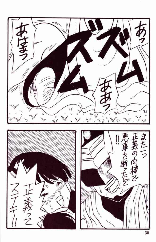 Play Dragon 4 27