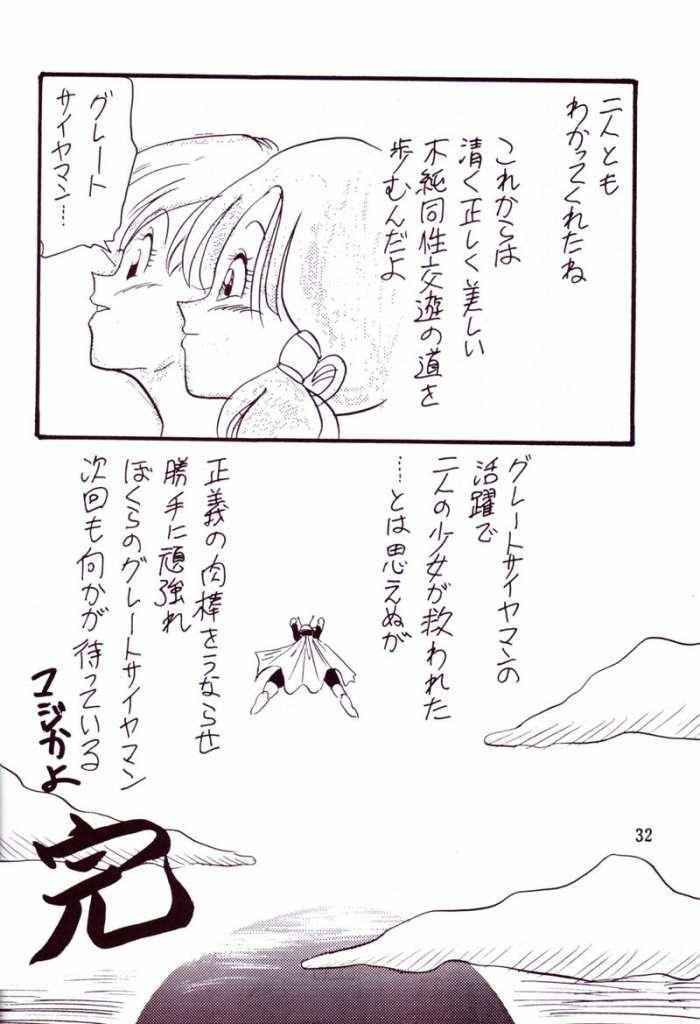 Play Dragon 4 29