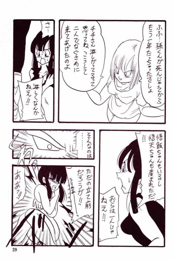 Play Dragon 4 34