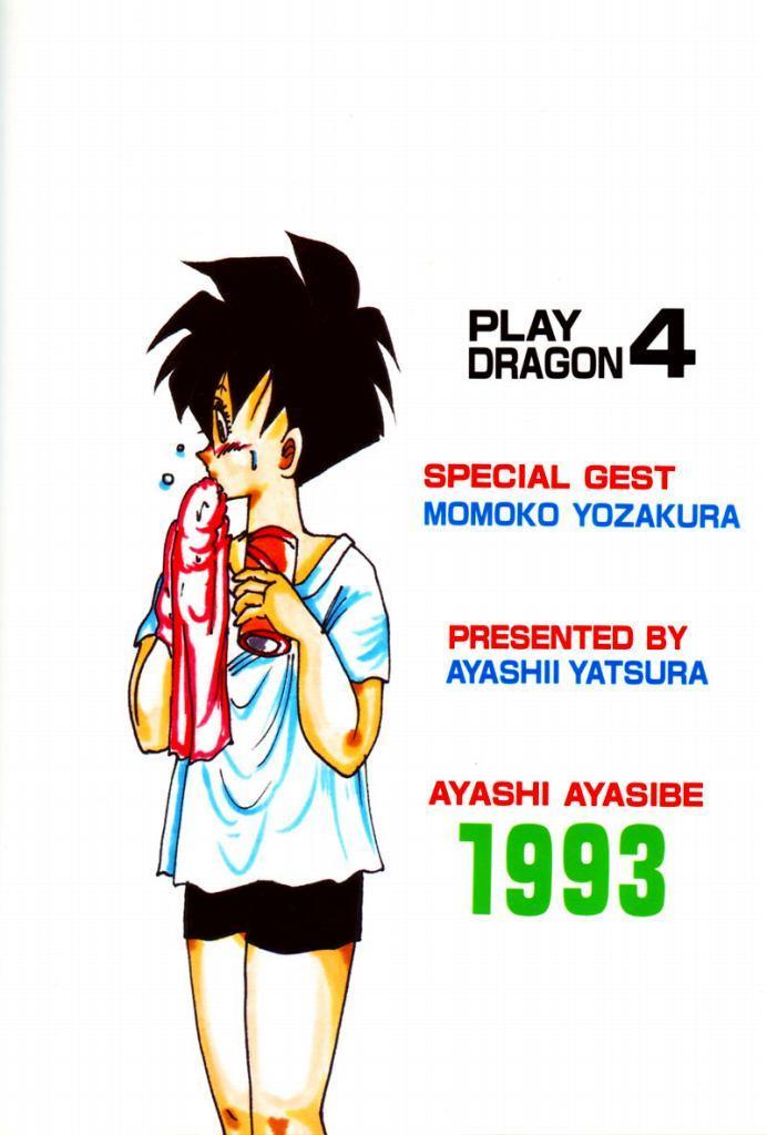 Play Dragon 4 36
