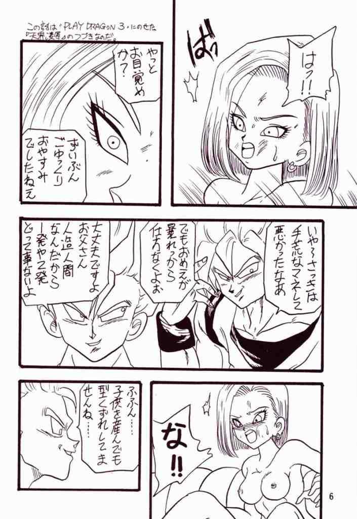 Play Dragon 4 3