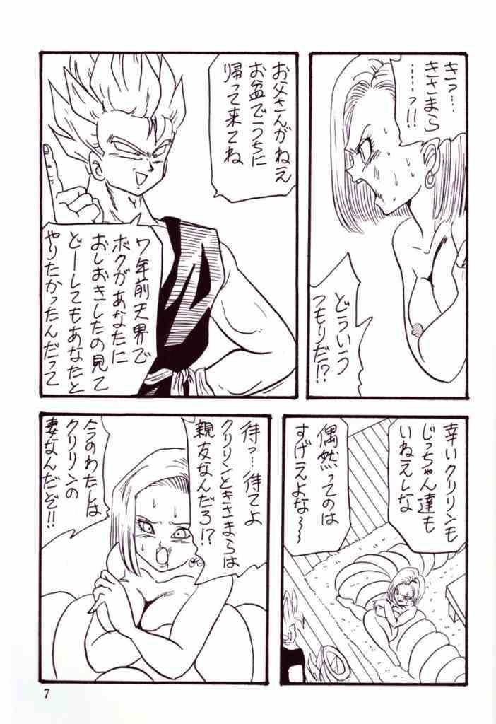 Play Dragon 4 4