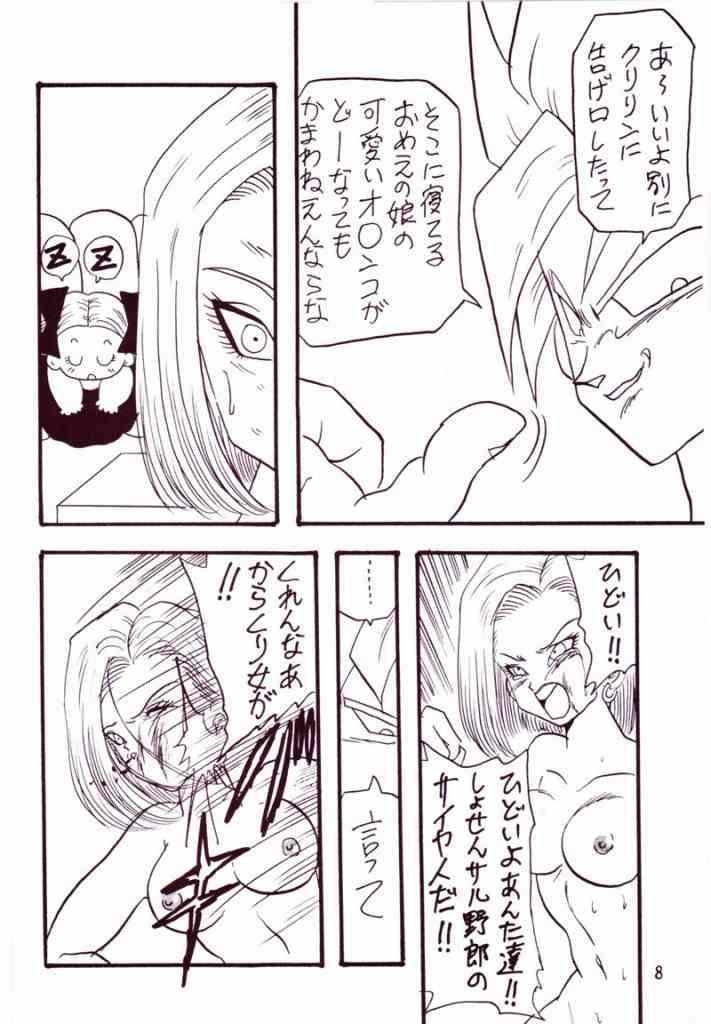 Play Dragon 4 5