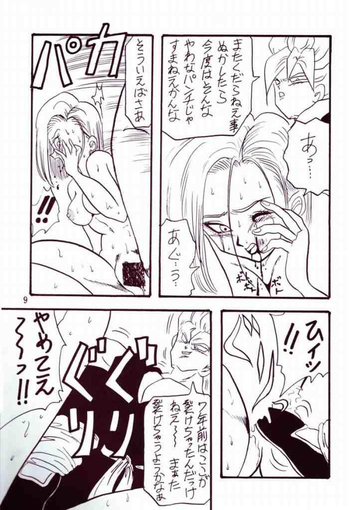 Play Dragon 4 6
