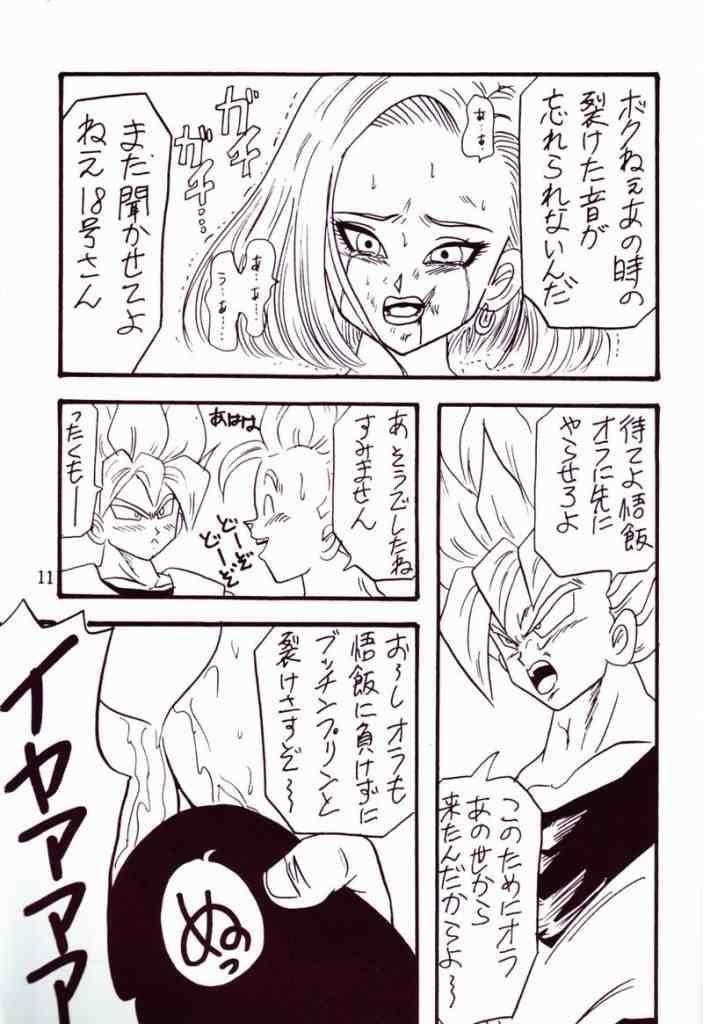Play Dragon 4 8