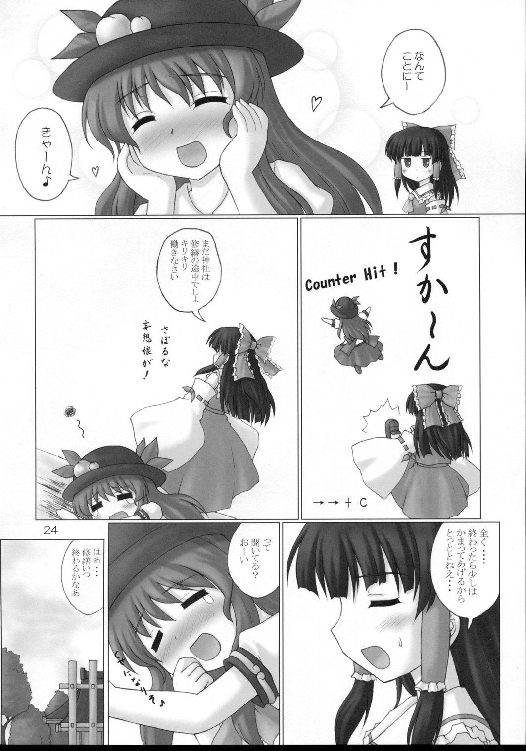 Tenshi no Kaikata Shitsukekata 22
