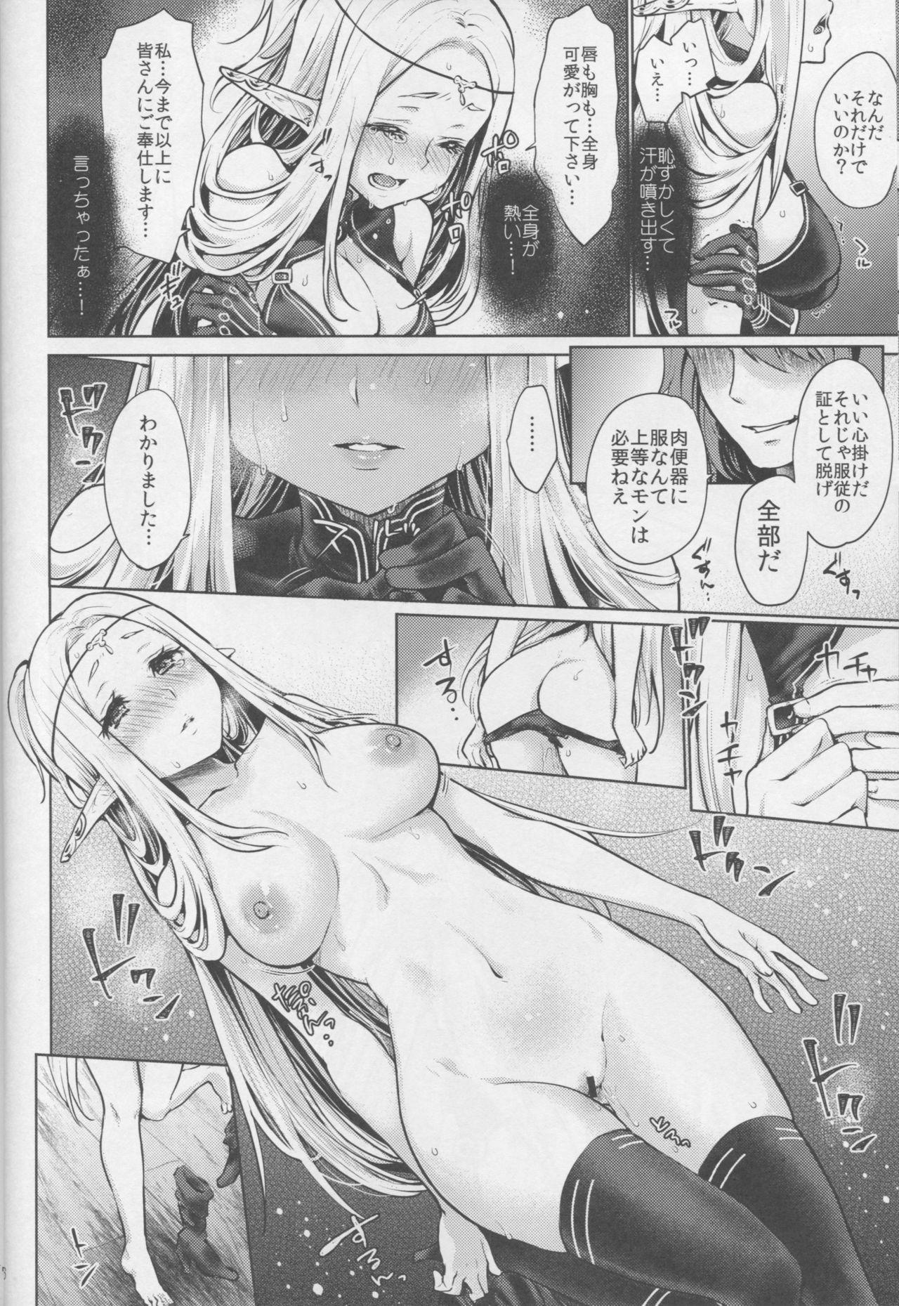 Hajimete no Sekaiju 3 14