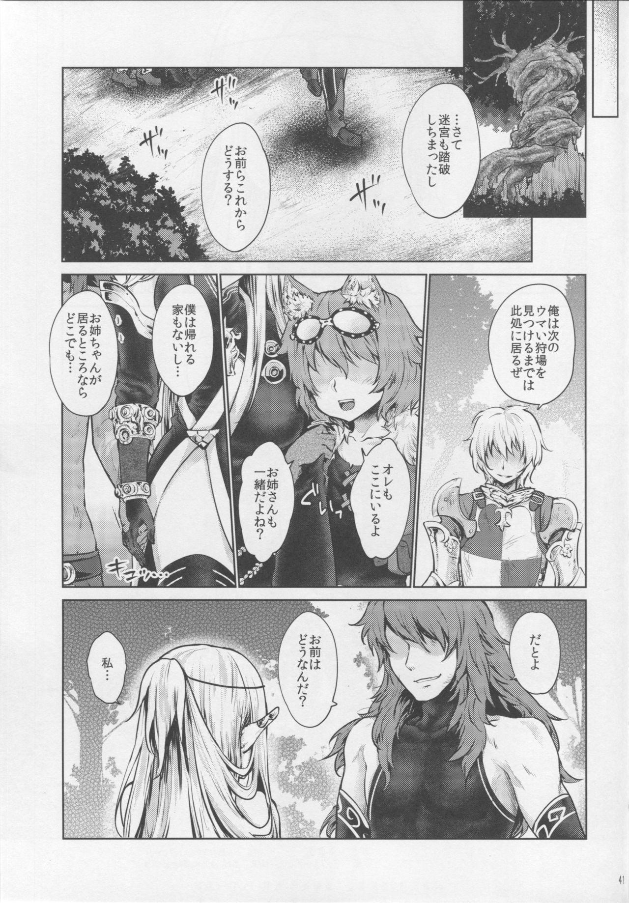 Hajimete no Sekaiju 3 38