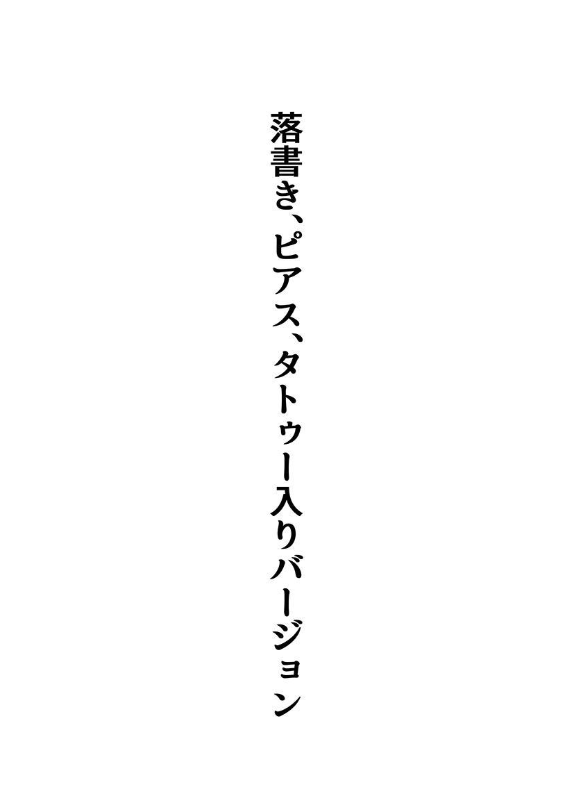 Onii-chan Daisuki 3