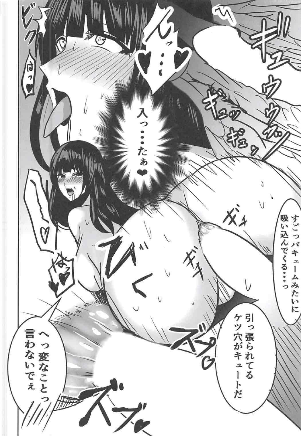 Nishizumi-ryuu Iemoto Goudou 14