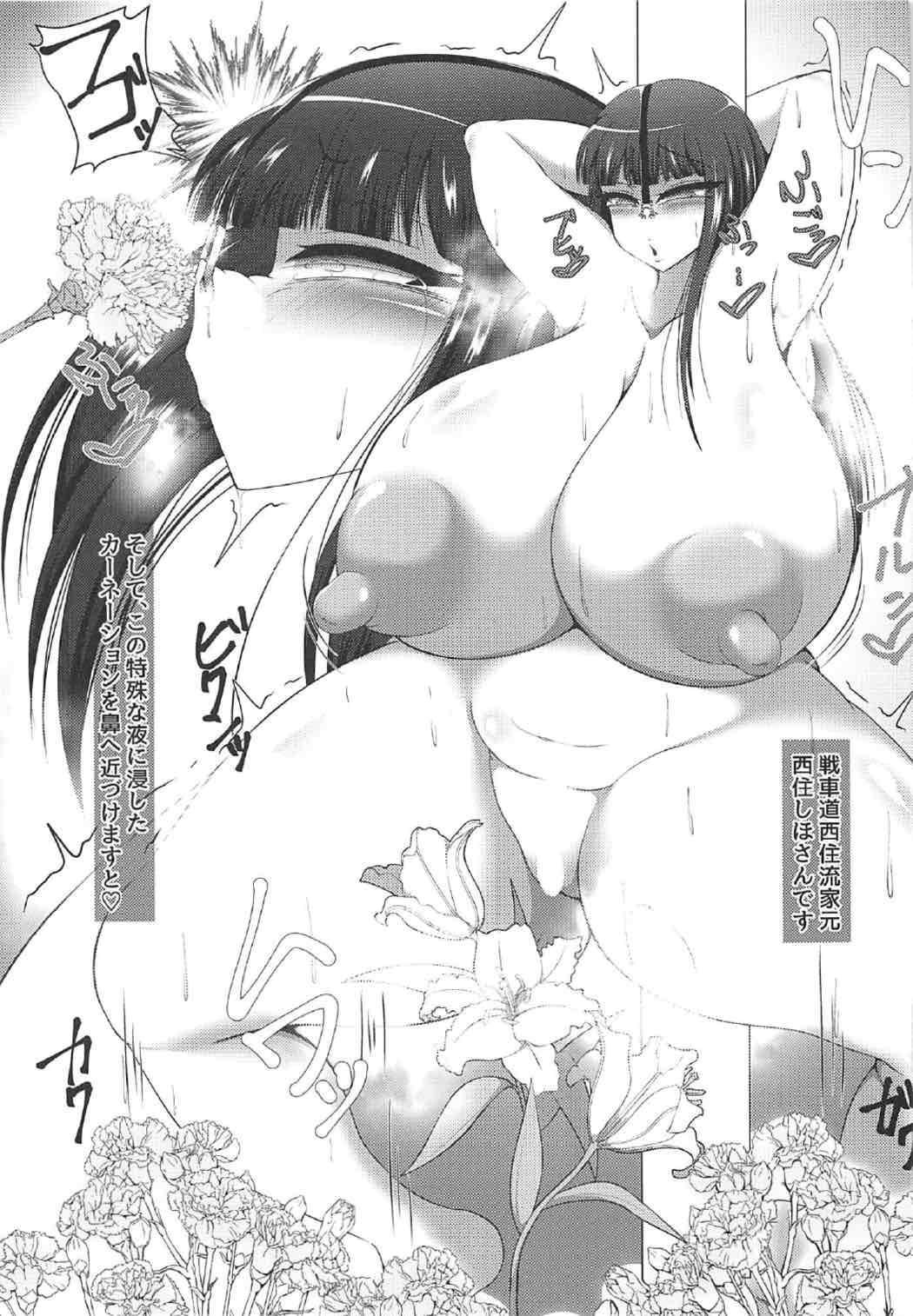 Nishizumi-ryuu Iemoto Goudou 41