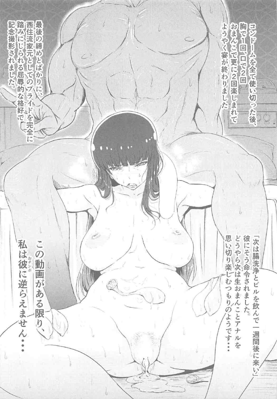 Nishizumi-ryuu Iemoto Goudou 47