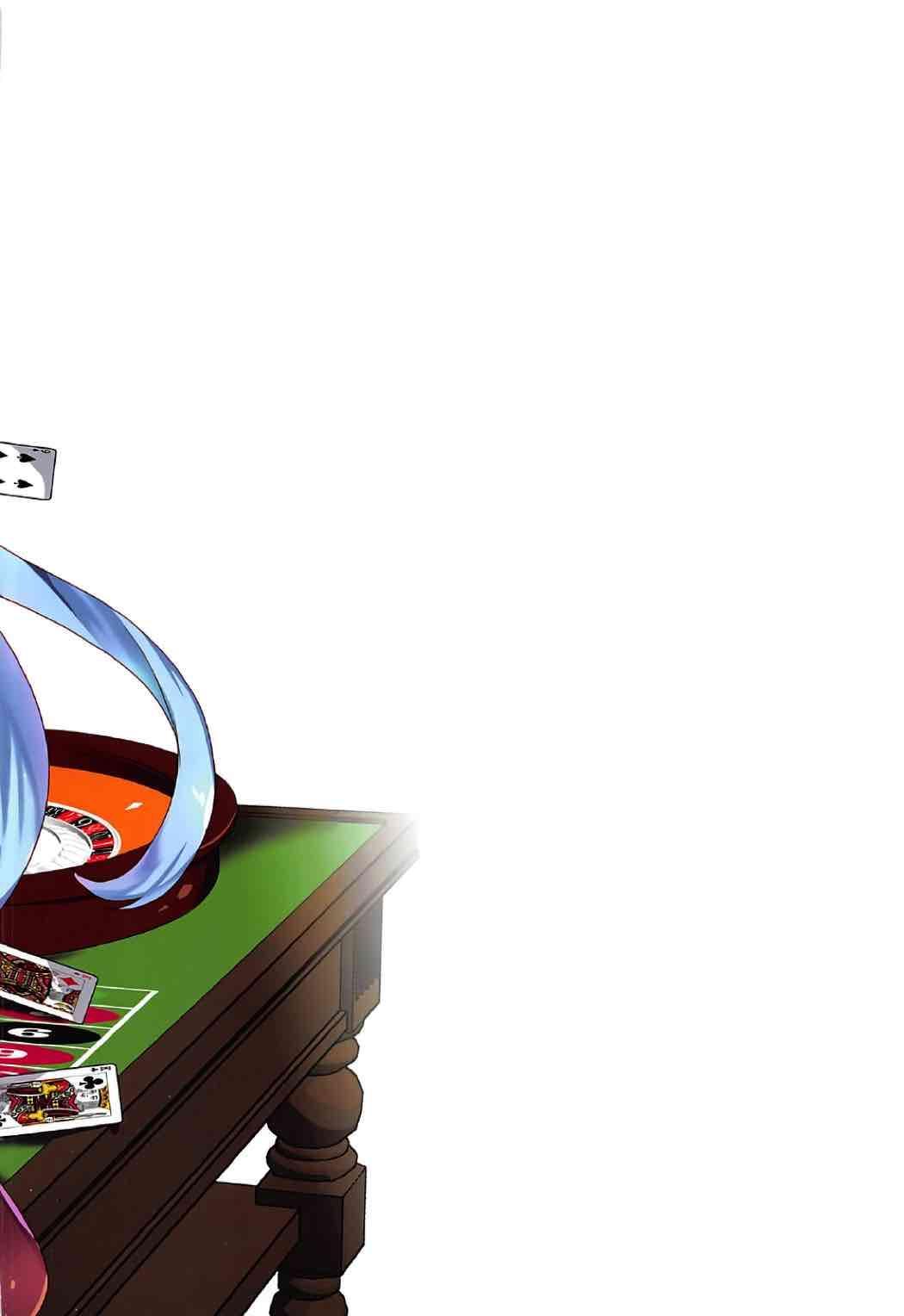 Megami ga Gamble ni Makeru Wake Nai Janai 12