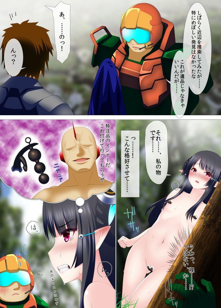 Manga E Tora! 13
