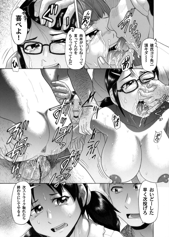 COMIC Magnum Vol. 54 163
